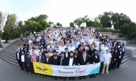 Ежегодный семинар «Колель Тора» пройдет в центре «Менора» для более чем двухсот учеников