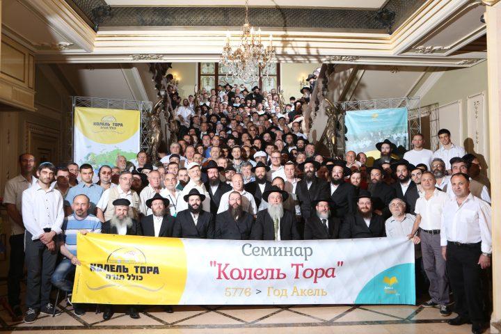 Мужской семинар в Одессе 5776