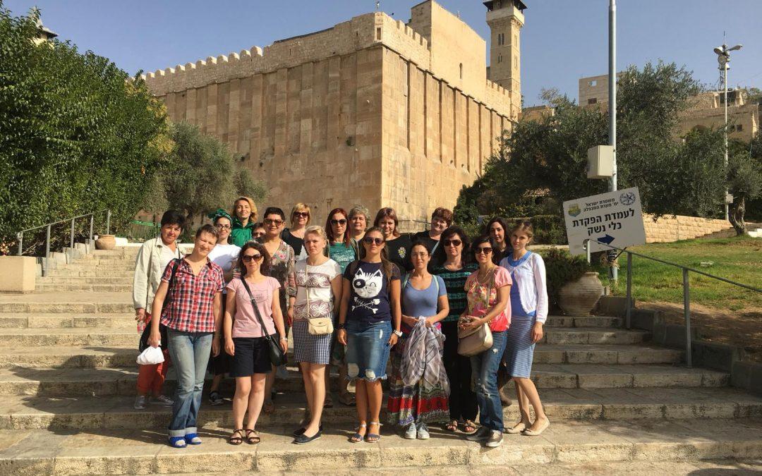 Ознакомительная поездка в Израиль для женщин, 5778/2018