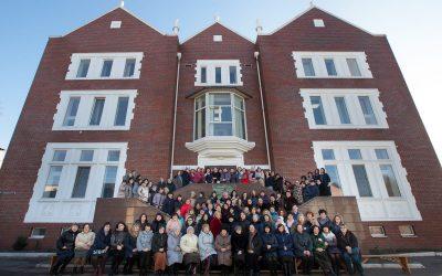 Всеукраинский конгресс еврейских женщин в Каменском