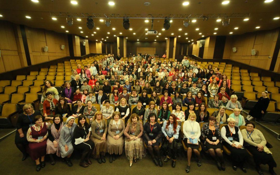 Семинар для женщин в Днепре 2020